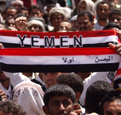Yemeni anti-government protesters demonstrate outside  Sanaa University to demand President Ali Abdullah Saleh's step down after three decades in power on February 26, 2011 in Sanaa, Yemen. Important Yemeni tribal leaders, including those of the Hashid and Baqil, pledged to join protests today at a gathering north of the capital.  UPI